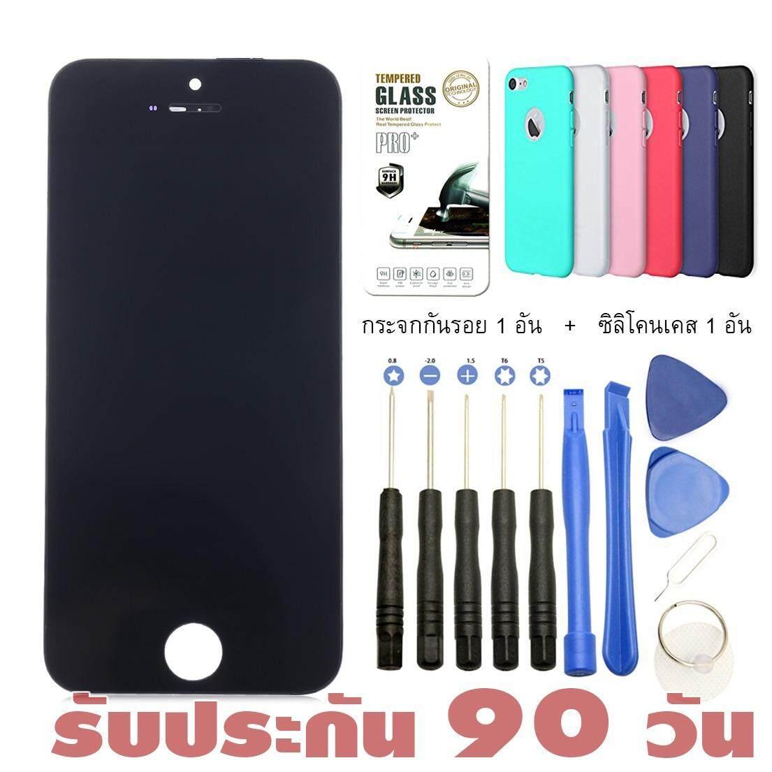 ประกัน 90 วัน หน้าจอไอโฟน 5 ทัสกรีน Phone 5 Lcd ใน กรุงเทพมหานคร