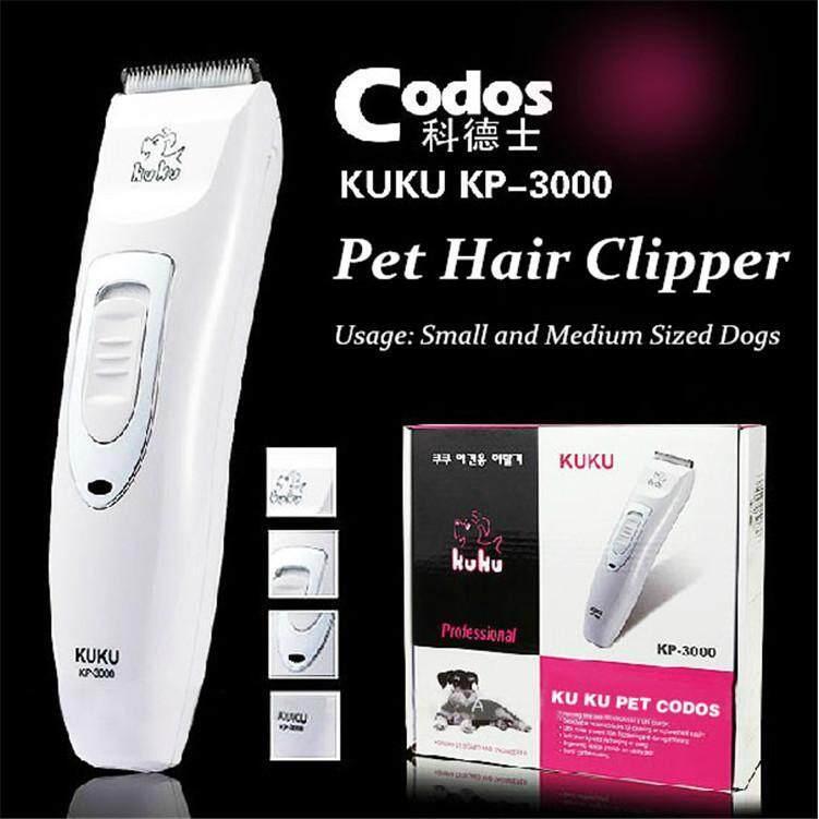 Codos ชุดอุปกรณ์ตัดขนหมาชาร์จไฟได้ Kuku รุ่น Kp-3000 ใบมีดเป็นสแตนเลสและใบเคลื่อนที่เป็นเซรามิกสามารถคมมาก ตัดได้ดี มอเตอร์เสียงเบา ป้องกันสุนัขกลัวจากการตัด By Mybeauty66.