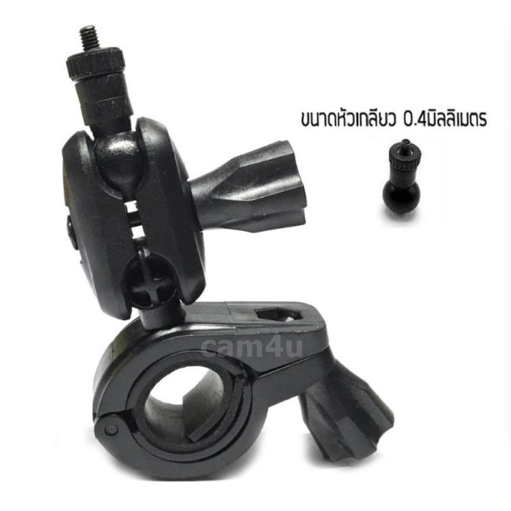 Anytek A100+ ขาจับแกนกระจกมองหลังสำหรับกล้องติดรถยนต์ (แบบหัวเกลียว) By Di Shop.