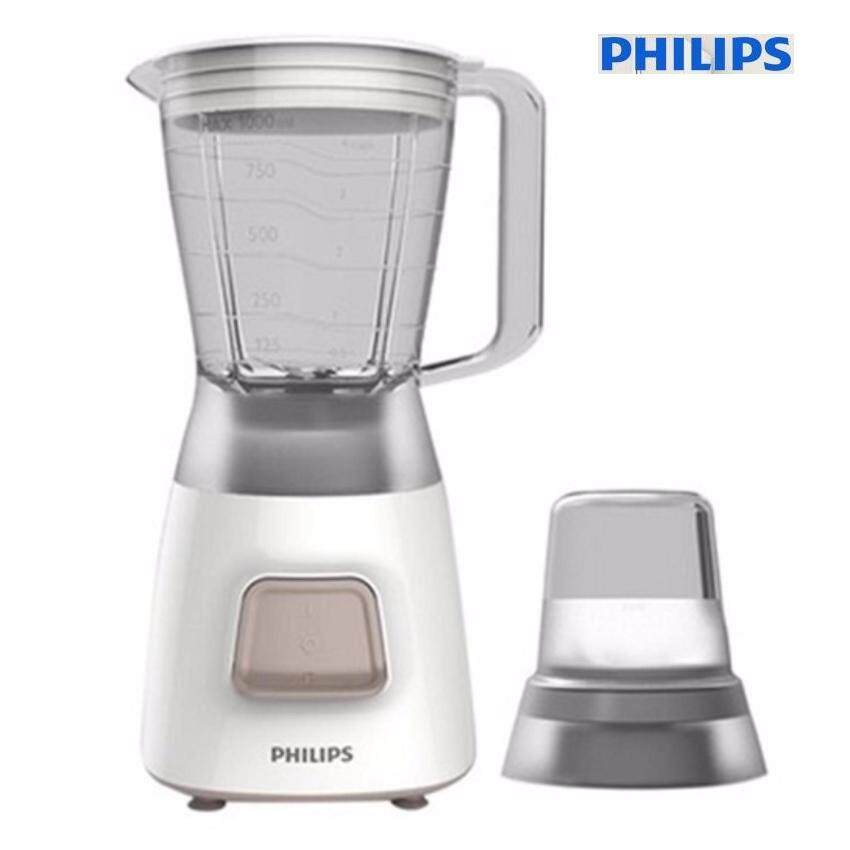 PHILIPS เครื่องปั่นน้ำผลไม้450วัตต์ รุ่น HR2056/00 1.25ลิตร