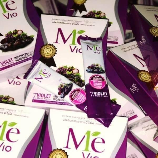 ลดสุดๆ ส่งฟรี Kerry Express จำนวน 20 กล่อง !!!!!  ราคาส่ง  Mevio By Workpoint  Me Vio  มีไวโอ  ผลิตภัณฑ์เสริมอาหาร ไฟเบอร์  MeVio อาหารผิว บำรุงผิวที่ดีที่สุด อาหารเสริม บำรุงสายตา มีไวโอ้