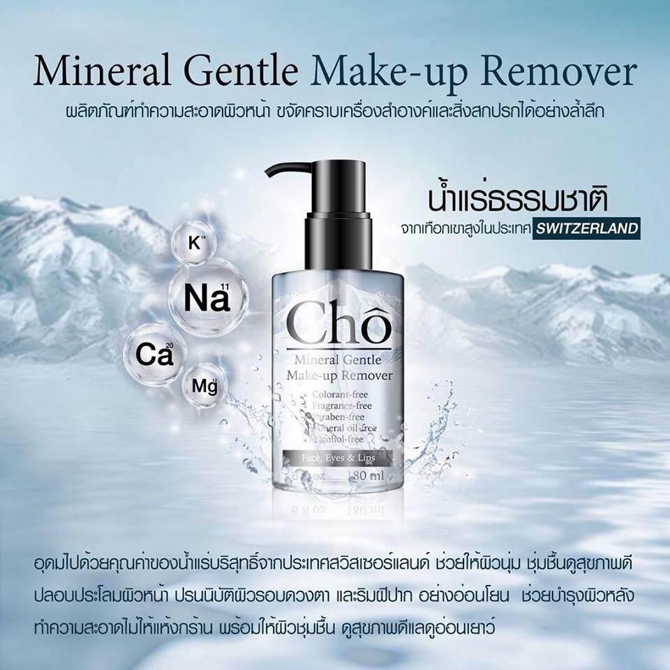 Cho Mineral 1.jpg