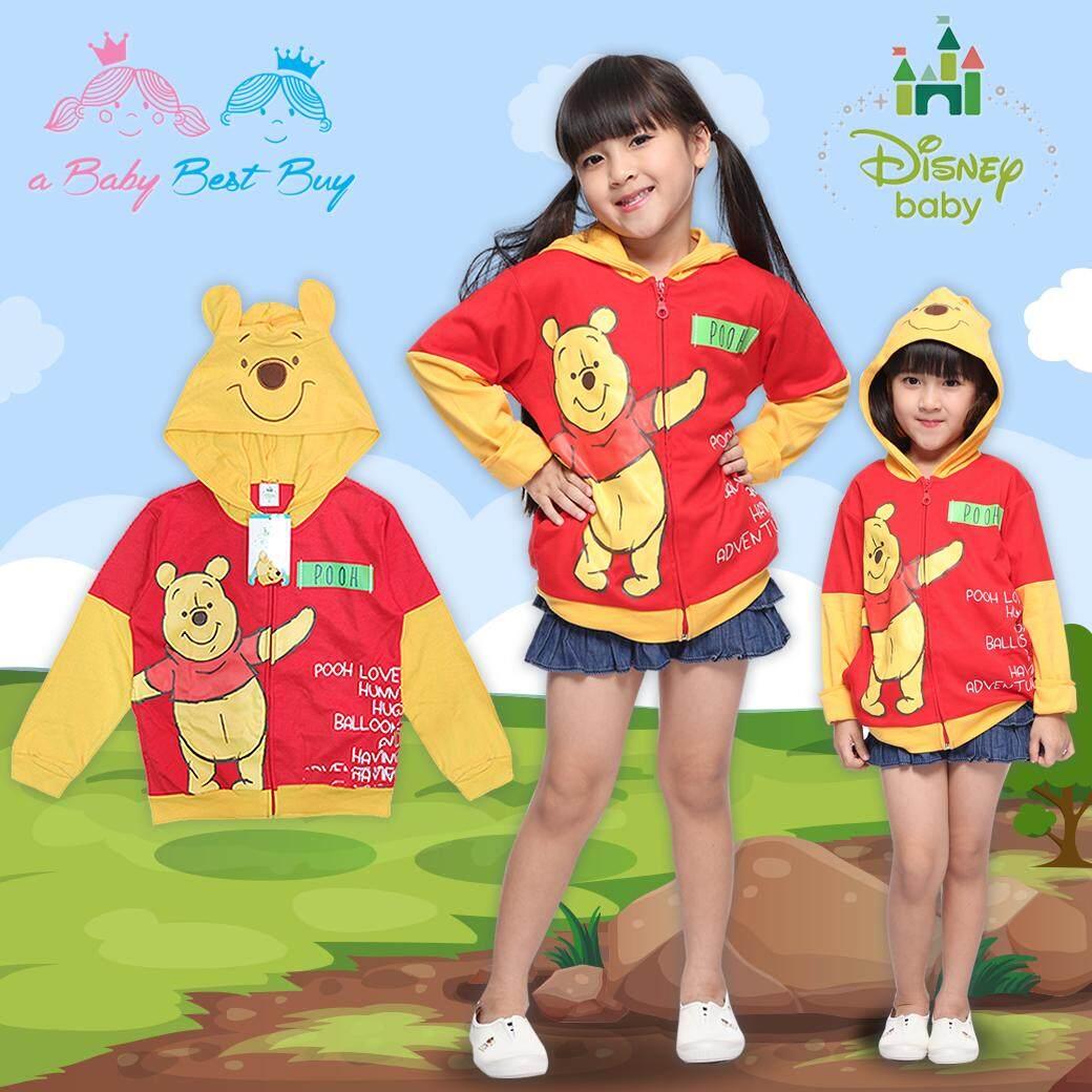 Jacket Disney Winnie The Pooh เสื้อแจ็คเก็ต เสื้อกันหนาว เสื้อกันแดด สีเหลือง