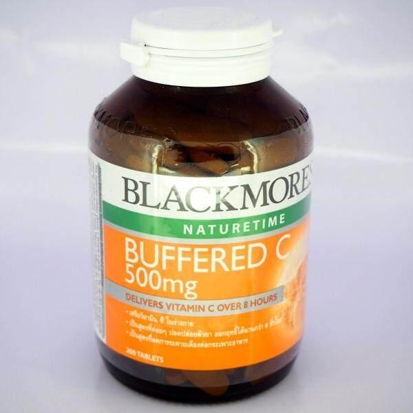 บึงกาฬ Blackmores Buffered C 500 mg แบลคมอร์ส บัฟเฟอร์ ซี 500 มก. ขนาด 200 เม็ด (ขวดใหญ่)  เสริมสร้างภูมิคุ้มกัน ผิวใส ลดรอยดำ ป้องกันหวัด