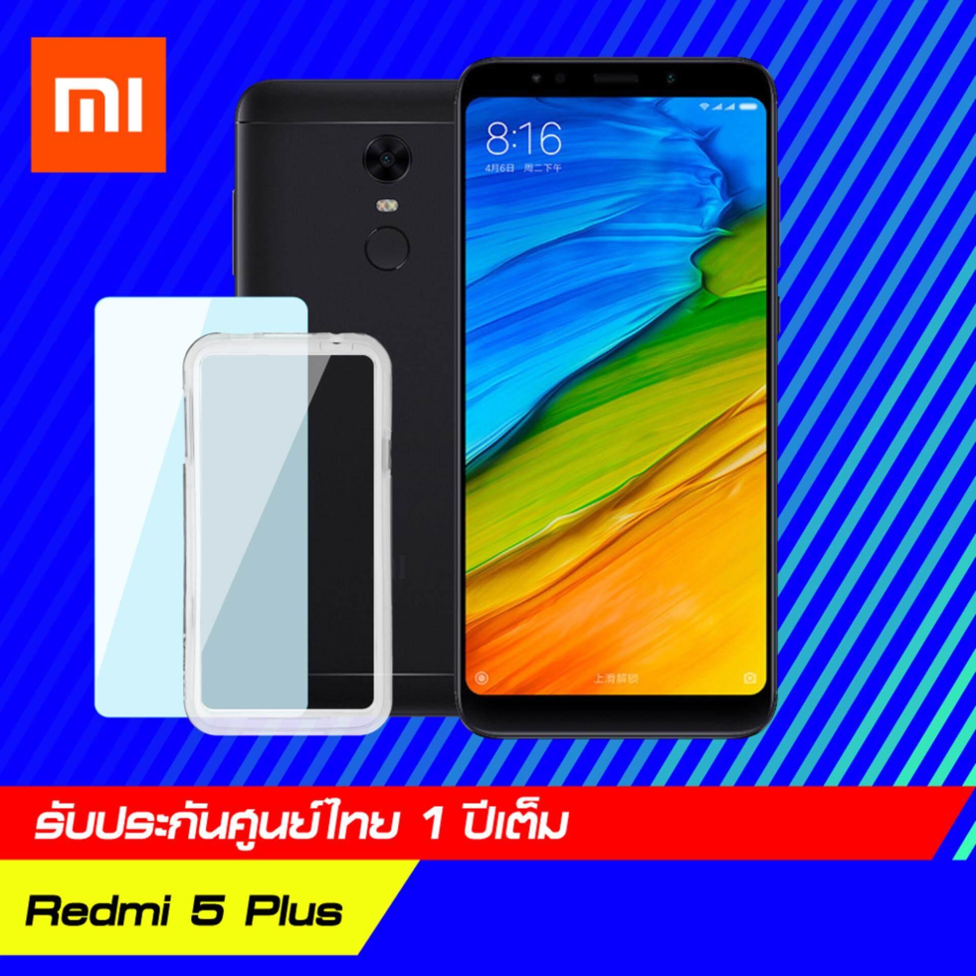 ราคา Xiaomi Redmi 5 Plus 4 64Gb พร้อมเคสกันกระแทก ฟิล์มกันรอย มูลค่า 390 หน้าจอ 5 99 นิ้ว รองรับ 2 ซิม รับประกันศูนย์ไทย 1 ปีเต็ม ใหม่
