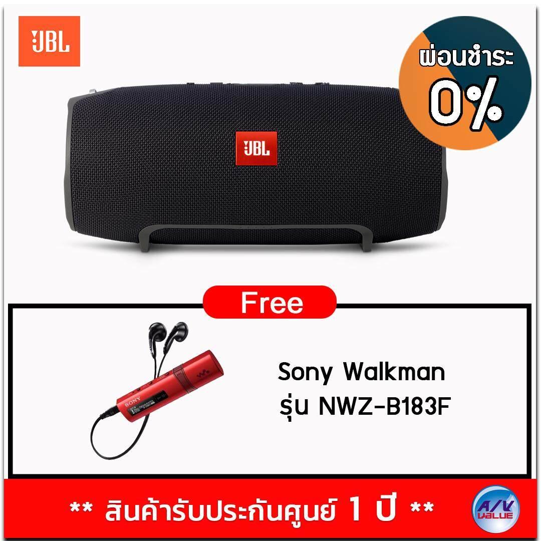 JBL Xtreme Black (Free : Sony Walkman NWZ-B183F)