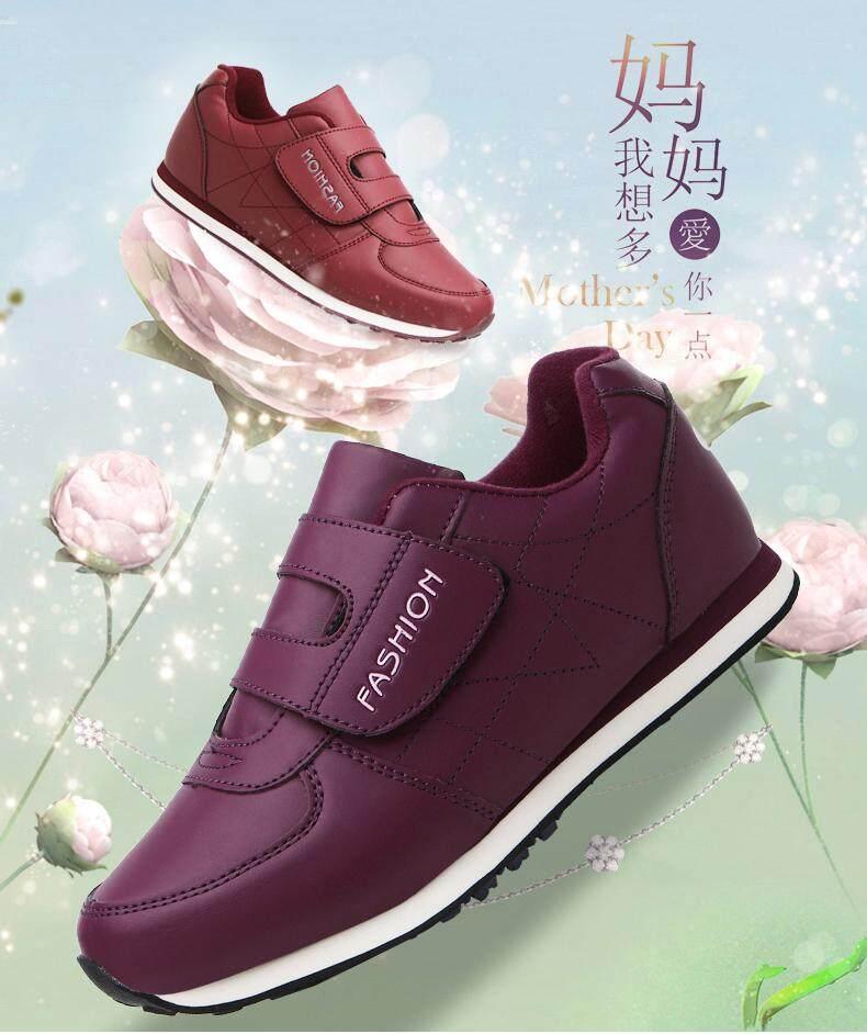 รองเท้าหนังส้นแบนเพื่อสุขภาพมีความปลอดภัยสูงสำหรับผู้สูงอายุ กันลื่น นุ่ม เบาใส่สบายเท้า By Fin Tech.