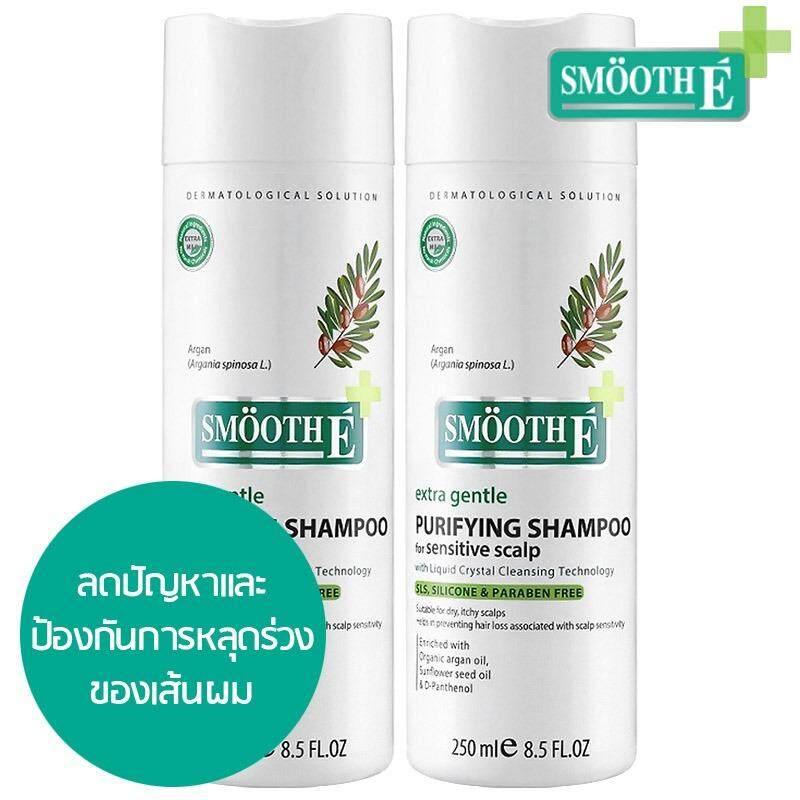 ขาย Smooth E Purifying Shampoo For Sensitive Scalp สมูท อี แชมพู 2 ขวด แชมพูลดปัญหาและป้องกันการหลุดร่วงของเส้นผม ถูก กรุงเทพมหานคร