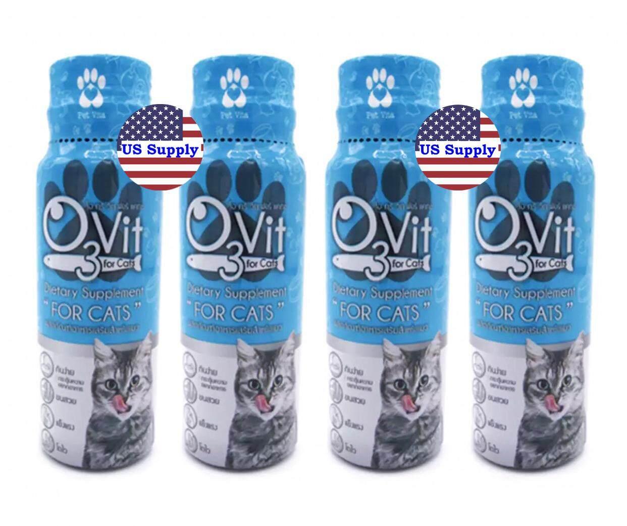 เก็บเงินปลายทางได้ O3Vit for Cats (50ml x 4 ขวด)  วิตามินรวมแมวแบบน้ำ บำรุงแมวให้อ้วน เสริมภูมิ บำรุงขน สุขภาพแข็งแรง EXP: 2020 +ส่ง KERRY+
