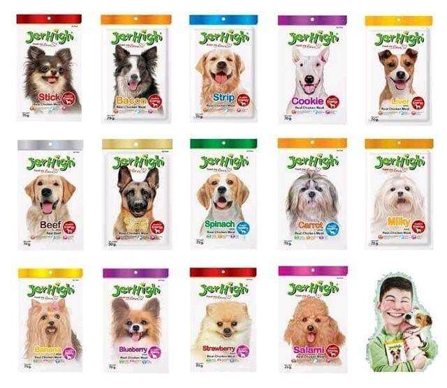 Jerhigh ขนมสุนัข ขนมกินเล่น คละรสชาติ อร่อย กินง่าย สำหรับสุนัขทุกสายพันธุ์ (70 กรัม/ซอง) X 6 ซอง By Catcatdogdog.