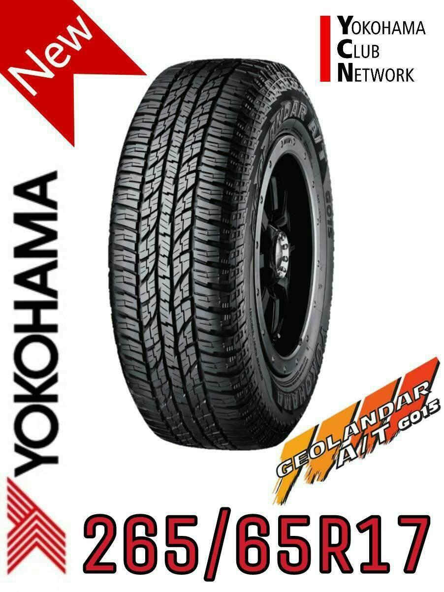 ประกันภัย รถยนต์ 2+ เชียงใหม่ Yokohama GEOLANDAR A/T G015 265/65R17