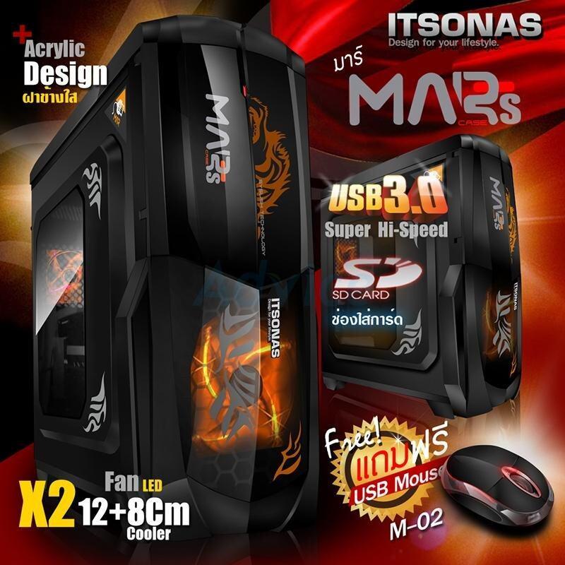 Atx Case (np) Itsonas Mars (black) By Mtc Shop.