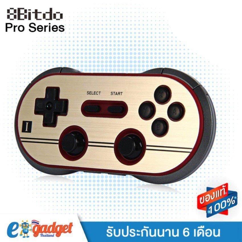 8bitdo FC30Pro เกมส์คอนโทรลเลอร์บลูทูธไร้สาย จอยเกมส์ไร้สาย Wireless Bluetooth Controller Dual Classic Joystick For Android Gamepad - PC Mac   Nintendo Switch