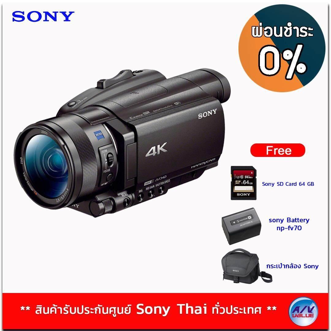 กล้องบันทึกวิดีโอ ความคมชัด 4K HDR รุ่น FDR-AX700