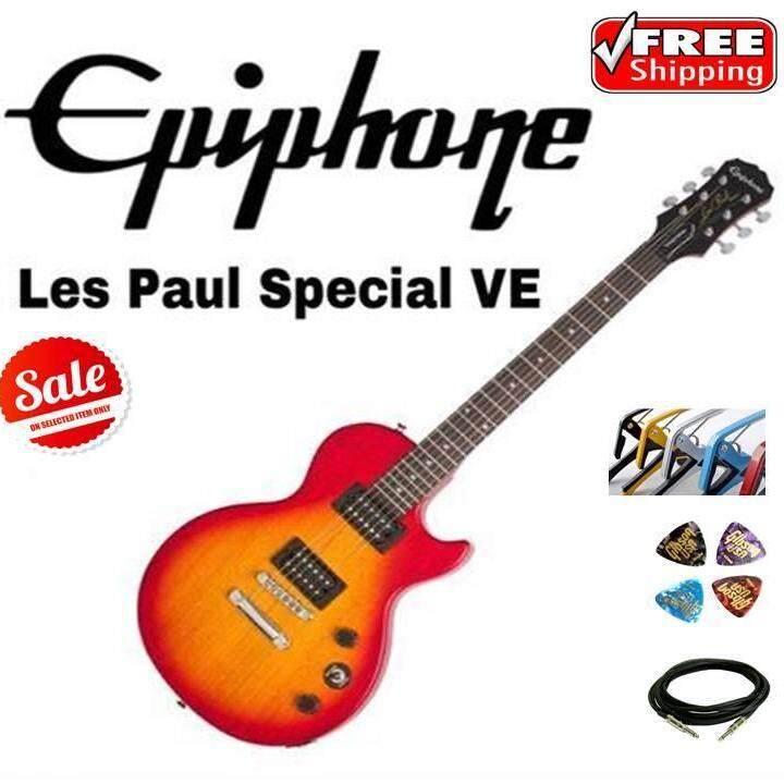 เก็บเงินปลายทางได้ Epiphone Les Paul Special VE กีต้าร์ทรง Les Paul สีเชอร์รี่ แถมฟรี สายแจ็ค ปิ๊กกีต้าร์ และคาโป้ ราคาพิเศษ ( ฟรีค่าจัดส่งถึงบ้าน Kerry)