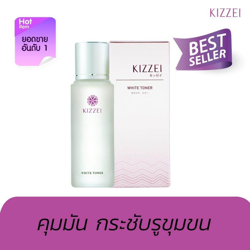 ซื้อ Kizzei น้ำตบ หน้าใสในขวดเดียว คุมมัน กระชับรูขุมขน White Toner โทนเนอร์ 30Ml ของแท้ 100 ส่งเร็ว ถูก