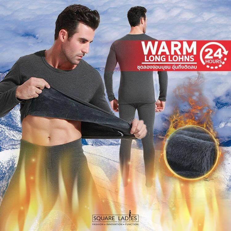 ส่วนลด Squareladies ชุดลองจอห์น ผู้ชาย แบบบุวูลขนหนาเกรดพิเศษ อุ่นถึงติดลบ เสื้อ กางเกง No L028 สีเทาเข้ม Squareladies สมุทรปราการ