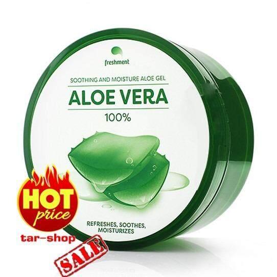 Freshment Soothing And Moisture Aloe Gel เฟรซเม้นท์ เจลว่านหางจรเข้ 300 Ml..