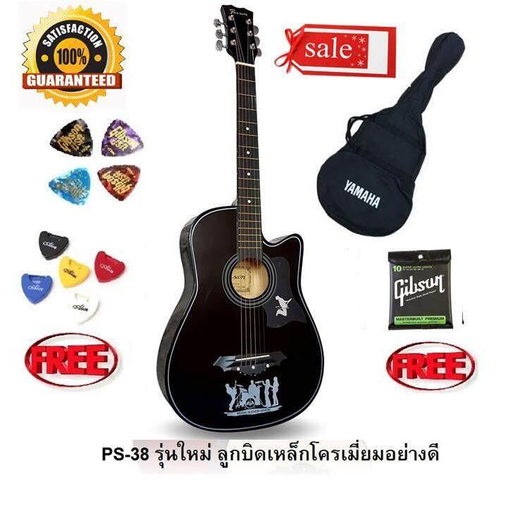 ราคา กีตาร์โปร่ง Ps 38Bk Passion Design Japan สายเคลือบพิเศษ ลูกบิดเหล็กโครเมี่ยม สีดำ แถมฟรี กระเป๋ากีต้าร์ Yamaha ที่เก็บปิ๊กกีต้าร ปิ๊กกีต้าร์ สายกีต้าร์ชุด Gibson ทั้งหมดมูลค่า 1200 บาท ออนไลน์
