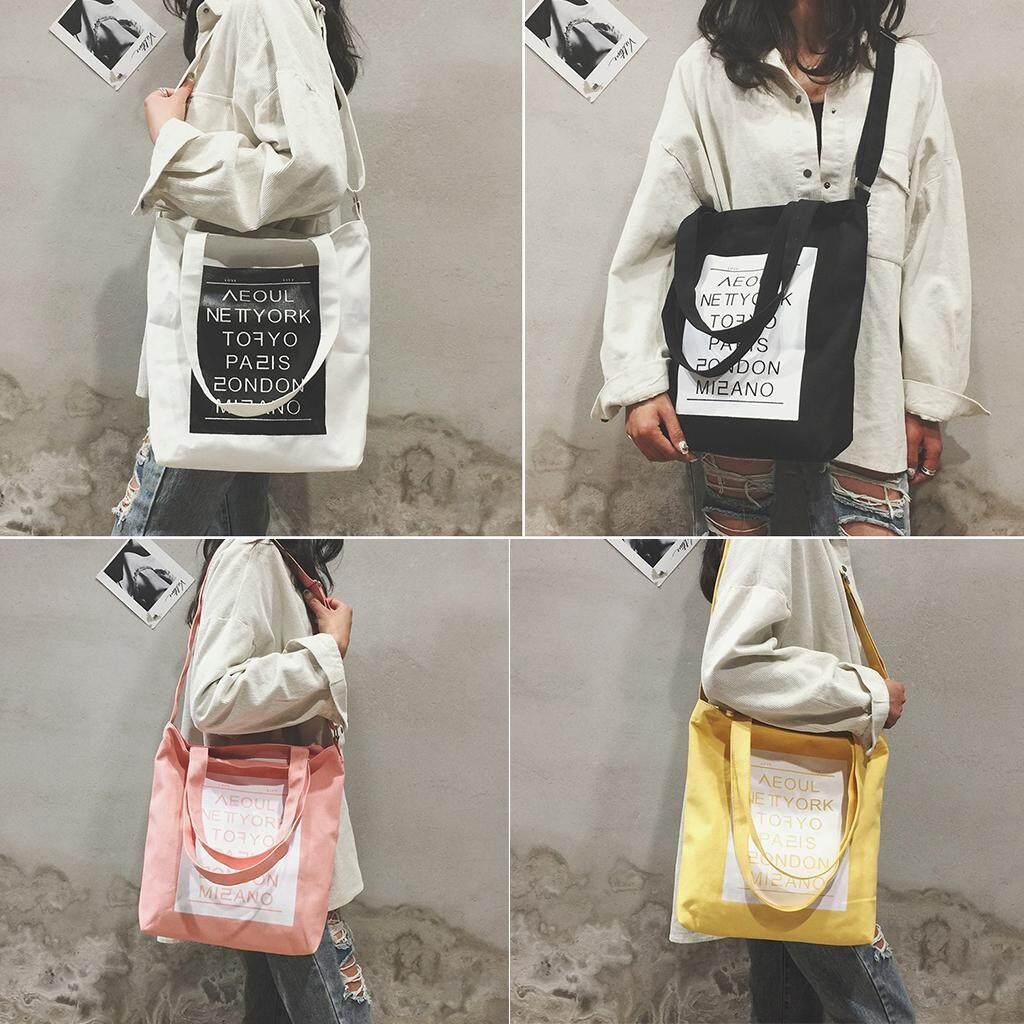 กระเป๋าสะพายพาดลำตัว นักเรียน ผู้หญิง วัยรุ่น สงขลา กระเป๋าผ้าน่ารักสกรีนอักษรด้านหน้า B669