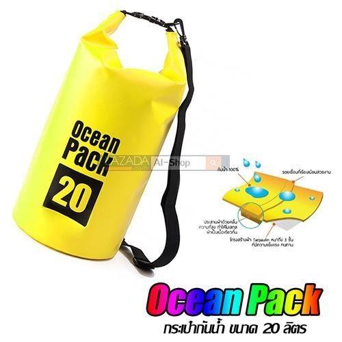 ความคิดเห็น Ai Shopกระเป๋ากันน้ำ Ocean Pack ขนาด 20 ลิตร