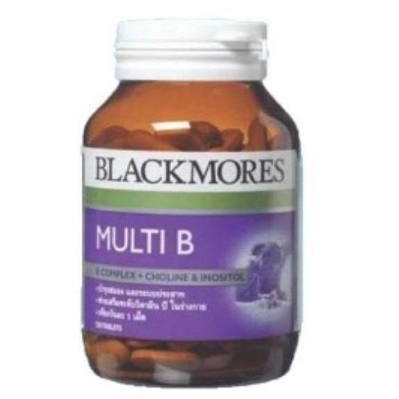 ยี่ห้อนี้ดีไหม  ปราจีนบุรี (120 tablets) Blackmores Multi แบลคมอร์ส มัลติ บี B วิตามินบีรวมบำรุงระบบประสาท