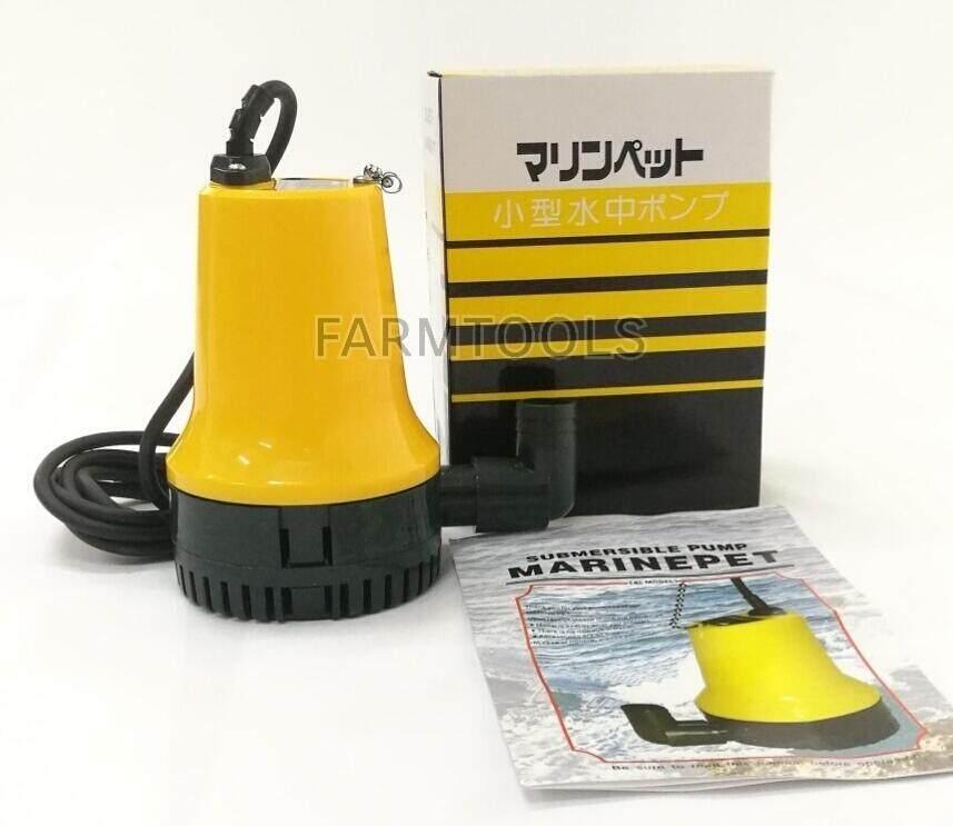 ปั๊มน้ำไดโว่ ปั๊มแช่ 1นิ้ว Dc 12v รุ่น Bl-2512si By Farmtools.