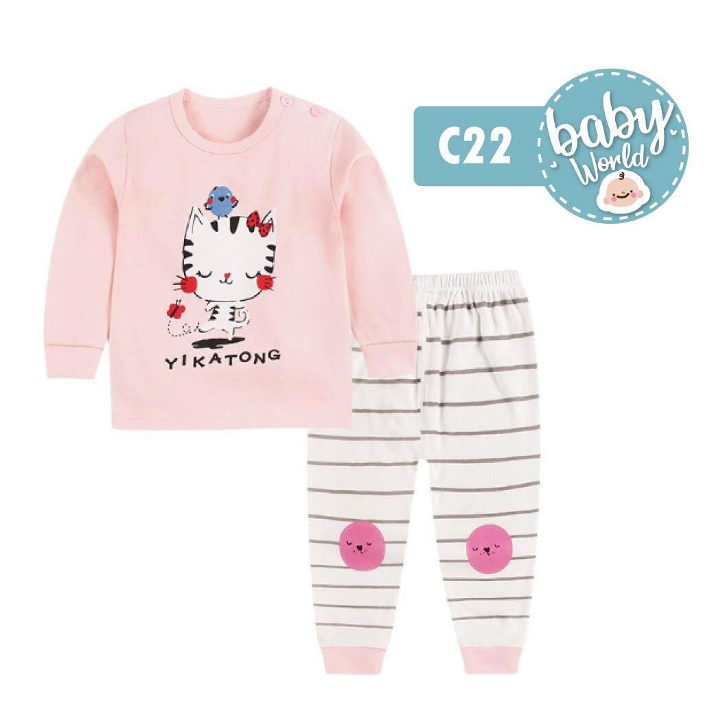 ❣️babyworld ชุดเสื้อผ้าเด็ก ชุดนอน เด็ก [ เสื้อแขนยาว + กางเกงขายาว ] ไซส์ 80 -110cm/ 6เดือน-4ปี ใส่สบายเนื้อผ้า Cotton ราคาพิเศษ By Baby World.