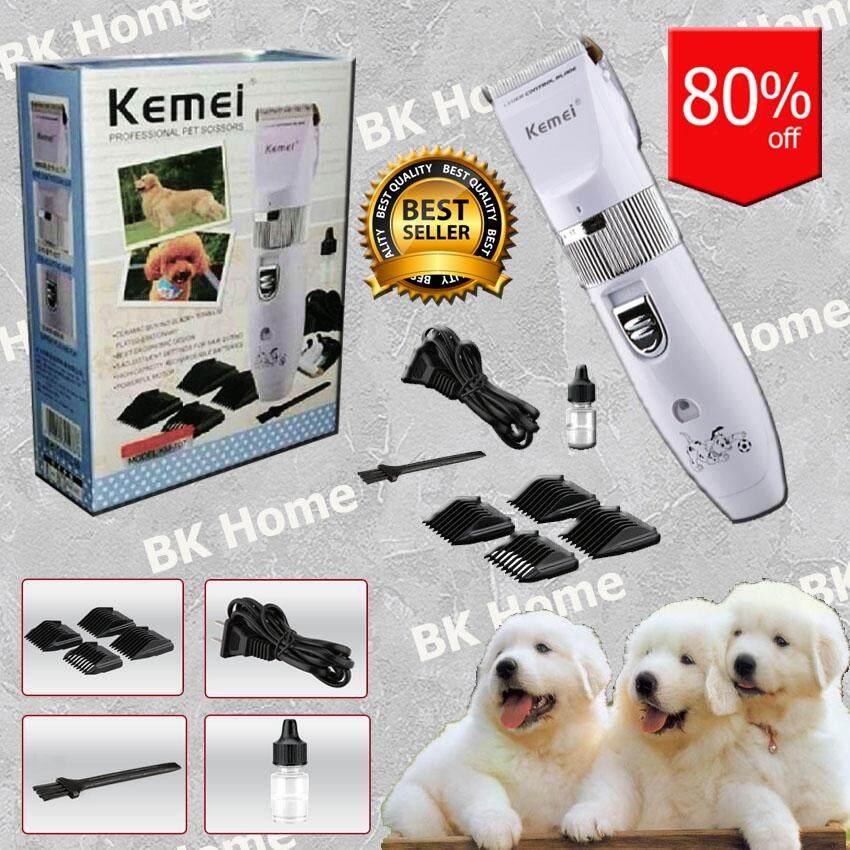 Kemei ปัตตาเลี่ยนตัดขนสุนัข ใบมีดเซรามิก แบบไร้สาย + หัวตัด 4 หัว รุ่น Km-107-สีขาว By Bk Home.