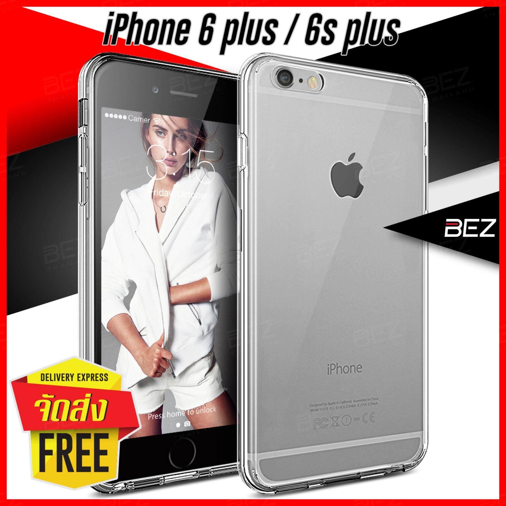 เคสไอโฟน 6s พลัส เคส ไอโฟน 6+ iPhone 6s Plus Case เคสมือถือ i6+ i6s+ เคสโทรศัพท์ สำหรับ iPhone 6 Plus , iPhone 6s Plus เคสใส กันกระแทก BEZ สีใส เคสฝาหลัง Shockproof Transparent Clear Case  / HT 6GP-
