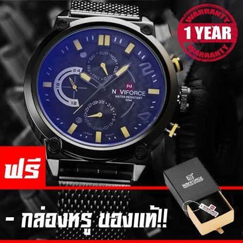 ขาย Naviforceนาฬิกาข้อมือผู้ชาย สายเกล็ด สแตนเลสแท้ สีดำ ระบบโครโนกราฟ สไตล์หรูหรา รับประกัน 1ปี รุ่นNf9068 เหลือง Naviforce ผู้ค้าส่ง