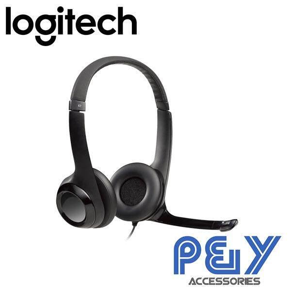 ลดสุดๆ Logitech USB Headset H390 (ฺBlack) (จัดส่ง Kerry 1-5 วัน)