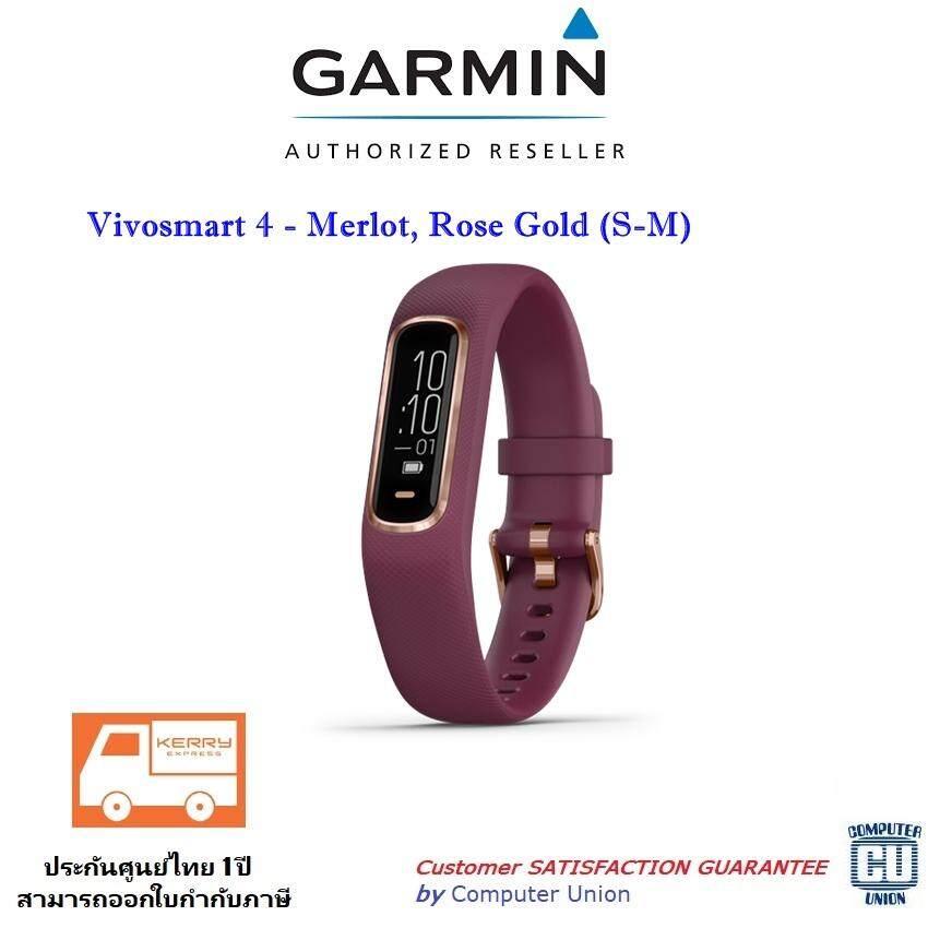 การใช้งาน  หนองคาย New arrival !! Garmin Vivosmart 4 สายรัดข้อมือฟิตเนสวัดชีพจร ติดตามสุขภาพตลอดวัน