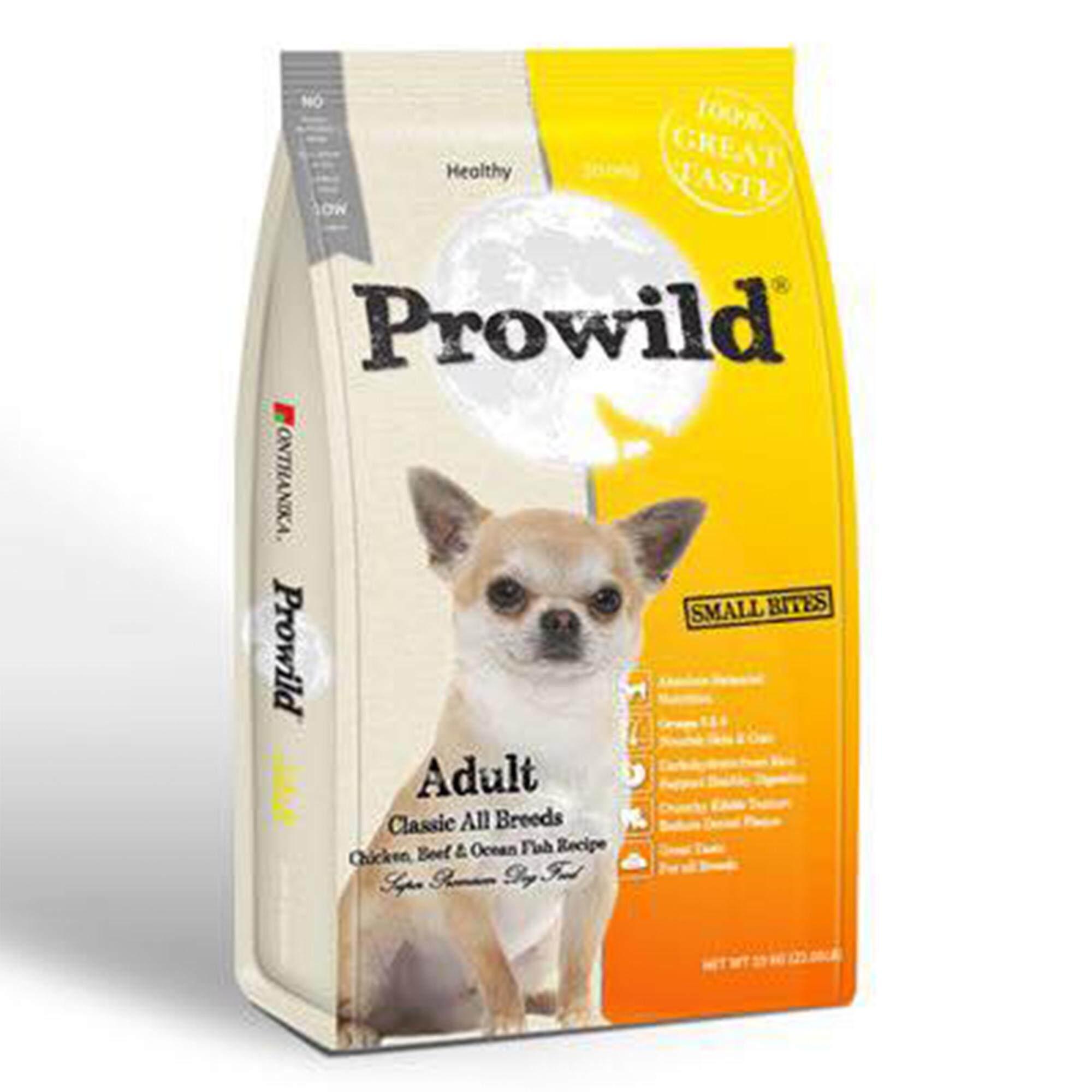 โปรไวลด์ คลาสสิค สุนัขโต ทุกสายพันธุ์ เม็ดเล็ก 10 กก.