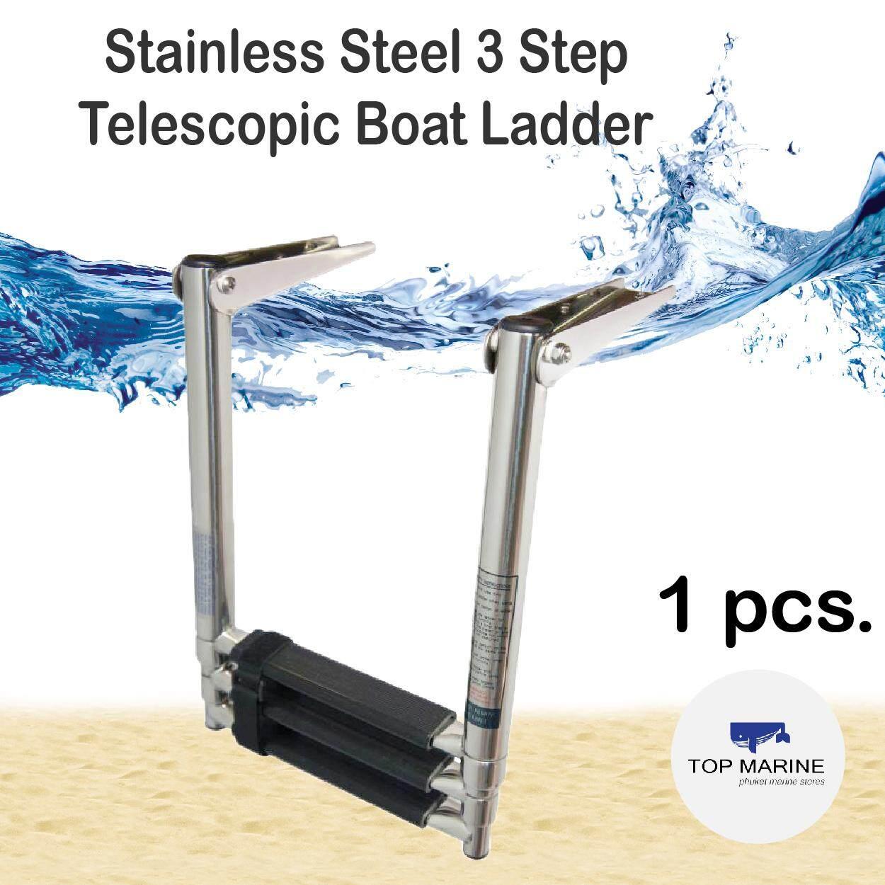 บันไดสแตนเลส 3 ขั้น เรือ สระว่ายน้ำ   Stainless Steel 3 Step  Telescopic Boat Ladder
