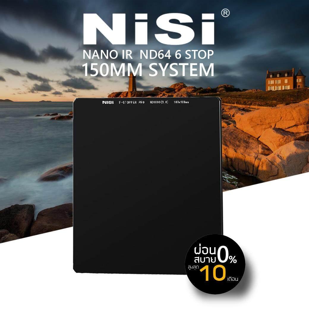NiSi IR Nano ND64 (6 stop) – 100MM SYSTEM