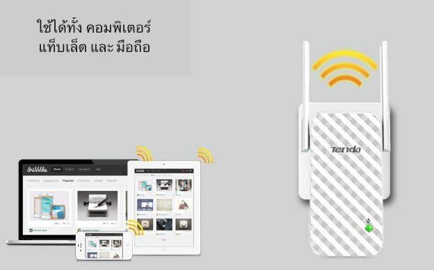 Tenda A9 ตัวขยายสัญญาณ Wifi Router Enhanced เครื่องขยายสัญญาณไวไฟ 300 Mbps.