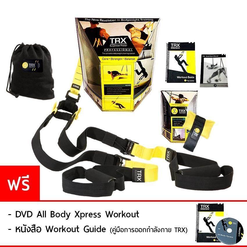 TRX Training Suspension อุปกรณ์เชือกแรงต้าน อุปกรณ์ออกกำลังกาย - Black/Yellow