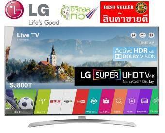 LG 55 นิ้ว 55SJ800T SUPER UHD 4K Smart TV webOS 3.5 Nano Cell HDR ลำโพง Harman Kardon