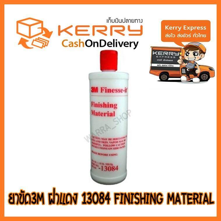 3m 13084 น้ำยาฝาแดงใช้ขัดลบรอยและขัดเคลือบเงาสีรถด้วยเครื่องขัด.