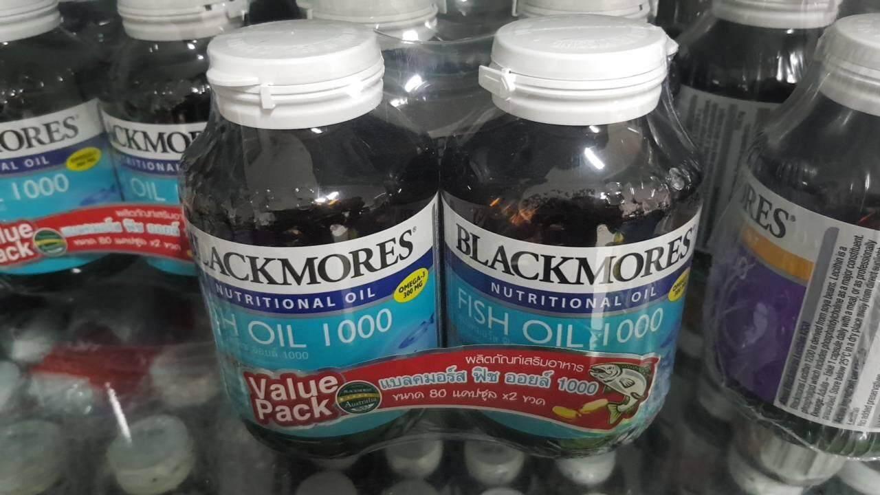 สอนใช้งาน  สงขลา Blackmores Fish Oil 1000 mg. 80 Capsule x 2 ขวด