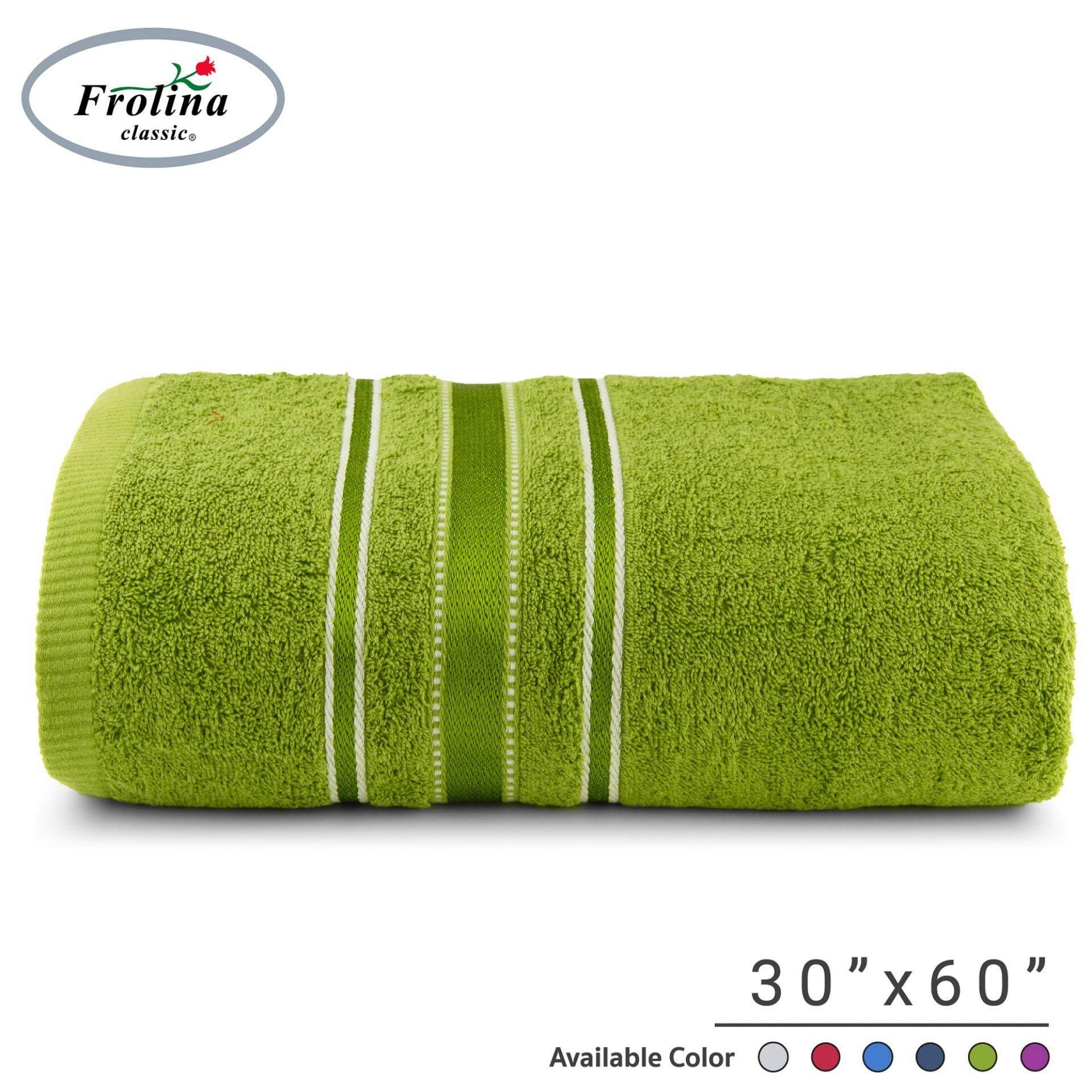 Frolina ผ้าขนหนูเช็ดตัวสำหรับผู้ใหญ่ ขนาดใหญ่ 30x60 นิ้ว ดีไซน์ Solid03 - มี 6 สี By Frolina.