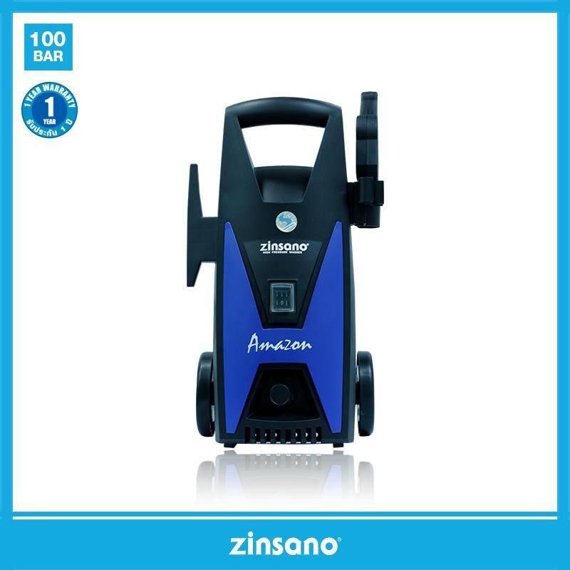 ซื้อ Zinsano เครื่องฉีดนํ้าแรงดันสูง รุ่น Amazon 100 บาร์ ออนไลน์ ถูก