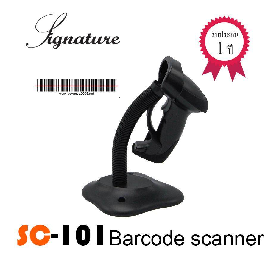 Signature Barcode Scanner Sc-101 By Advance Innovation 2005 Company.