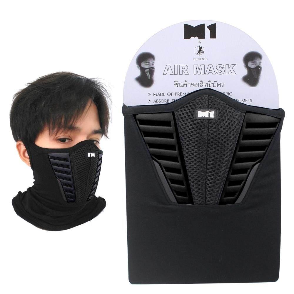 Telecorsa หน้ากากกันฝุ่น Air Mask รุ่น Maska5-05e-Mask By Mhf Thailand.