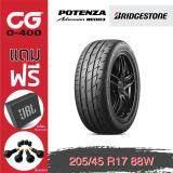อุตรดิตถ์ BRIDGESTONE POTENZA  Adrenalin RE003 Size 205/45 R17 88W จำนวน 4 เส้น