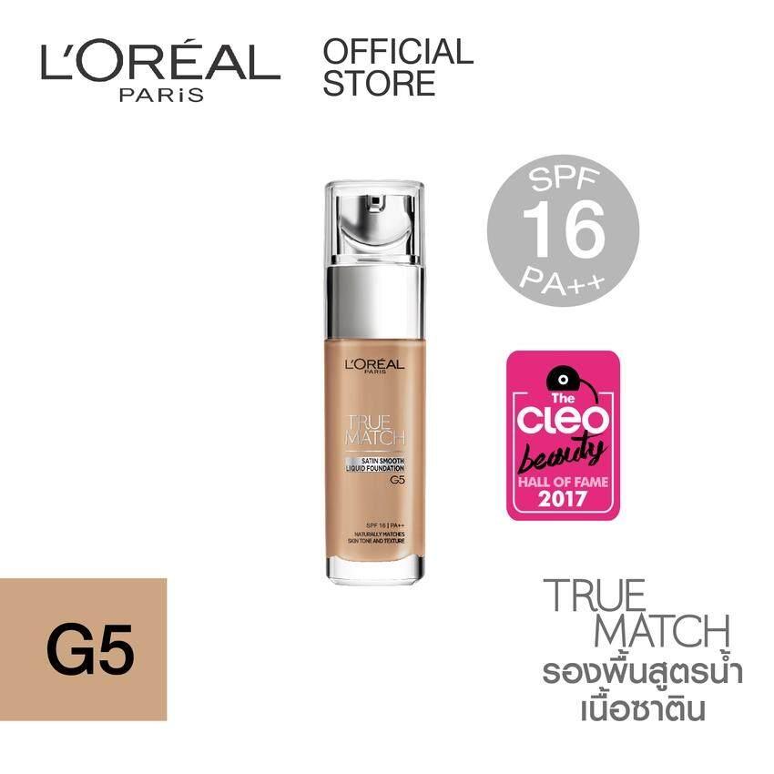 ราคา ลอรีอัล ปารีส ทรู แมช ลิควิด ฟาวเดชั่น รองพื้นชนิดน้ำ เฉด G5 โกลด์ ครีม 30 มล L Oreal Paris True Match Liquid Foundation G5 Gold Cream 30 Ml เป็นต้นฉบับ