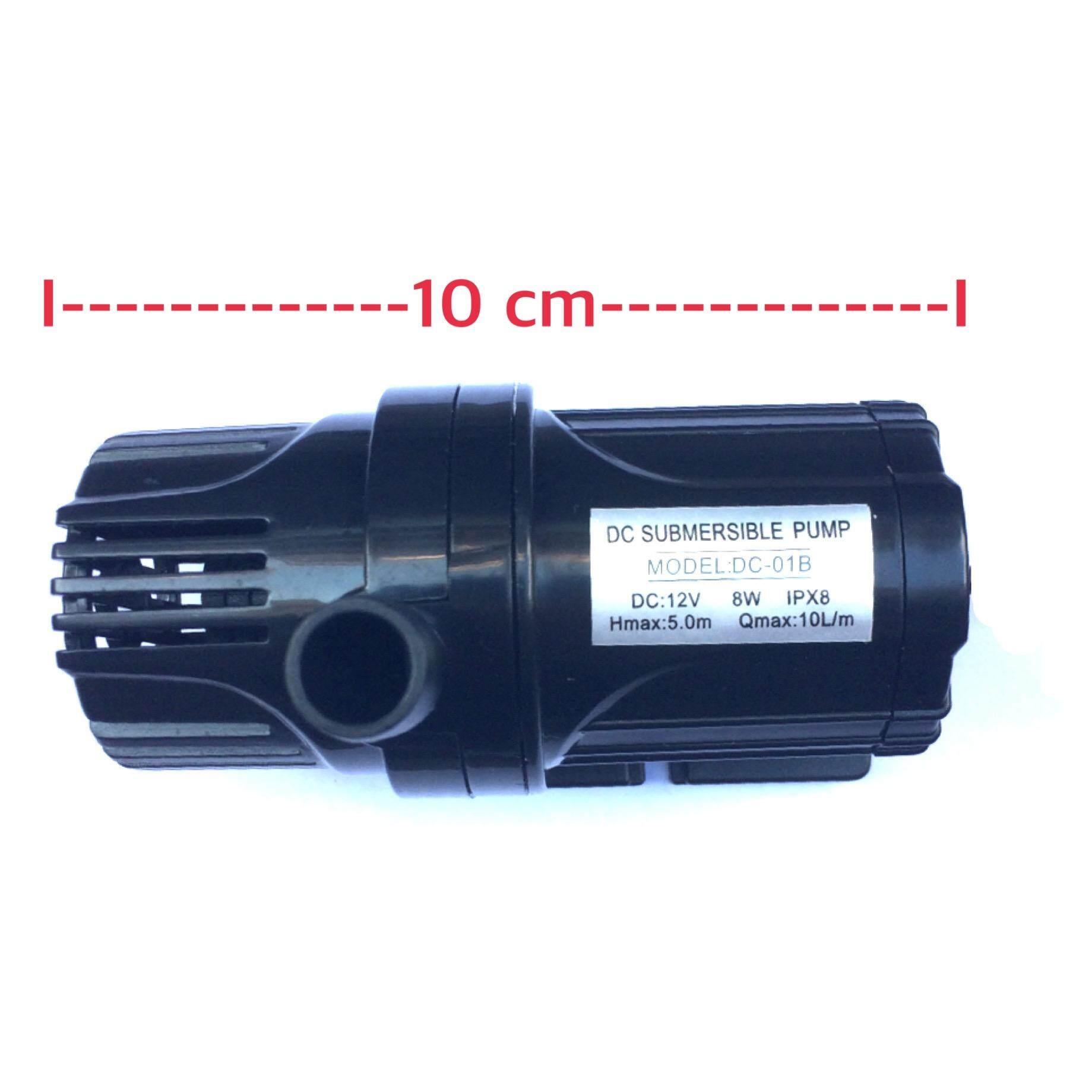 ขาย Expert Group ปั้มน้ำ Dc 12V Submersible Pump มอเตอร์ปั๊มน้ำ น้ำตก น้ำวน หรือสำหรับตู้ปลาขนาดเล็ก คุณภาพดี รุ่น Dc 01B