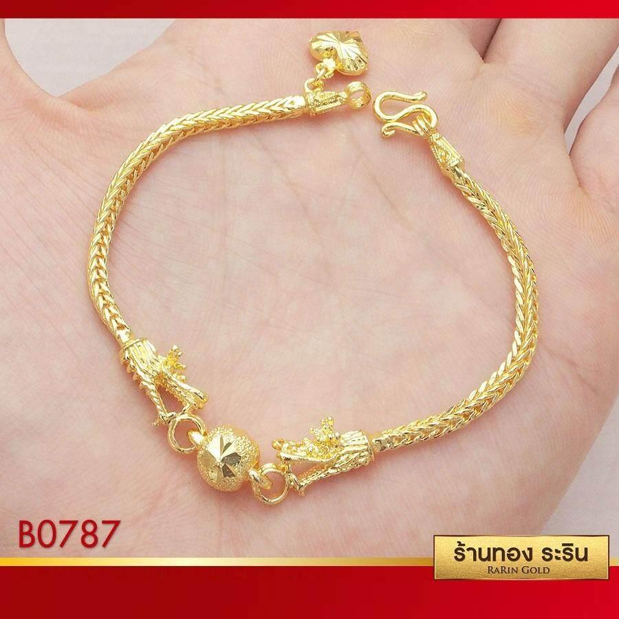 ซื้อ Raringold รุ่น B0787 สร้อยข้อมือทอง ลายสี่เสา หัวมังกร ขนาด 2 สลึง ถูก ใน กรุงเทพมหานคร