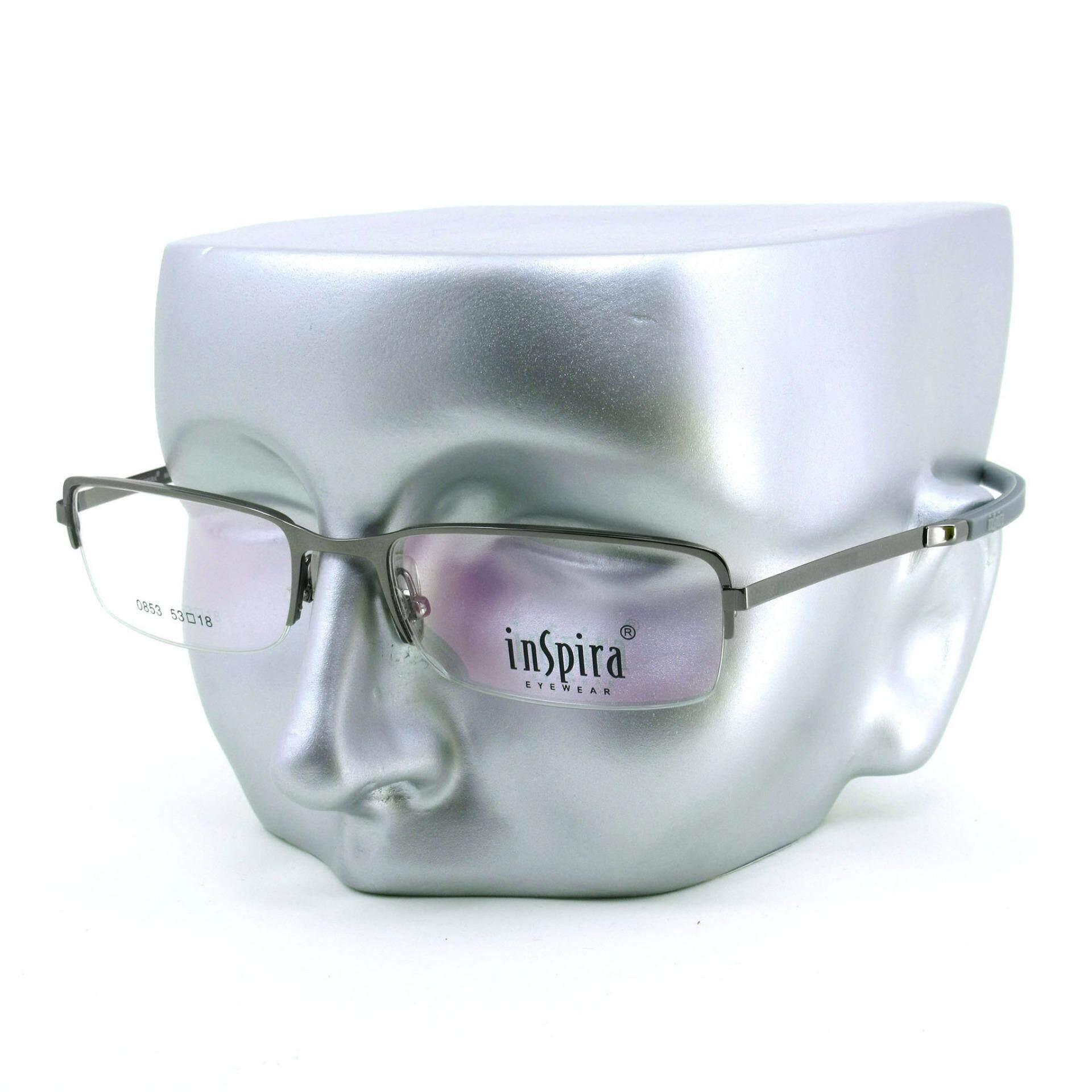 Inspira แว่นตา รุ่น 0853 กรอบแว่นตา ( สำหรับตัดเลนส์ ) ทรงสปอร์ต วัสดุ สแตนเลสสตีล หรือเหล็กกล้าไร้สนิม Stainless Steel ขาสปริง กรอบแว่นตา EyewearTop Glasses